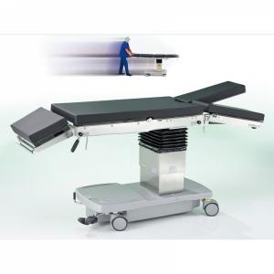Операционный стол OPX mobilis 300 SCHMITZ